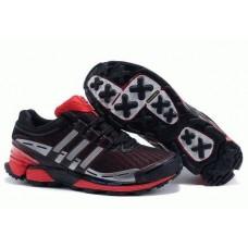 Кроссовки Adidas Adistar Raven (О-411)