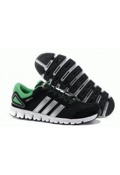 Кроссовки Adidas ClimaCool Modulate (О-255)