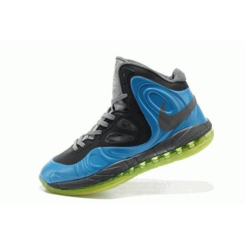 Кроссовки Nike Air Max Hyperposite Basketball (О-367)