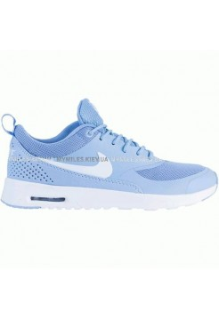 Кроссовки Nike Air-Max87 Hyperfuse Blue
