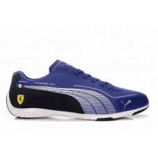 Кроссовки Puma Ferrari Fashionwatch (Speed Cat Super Lite) 2014 M02