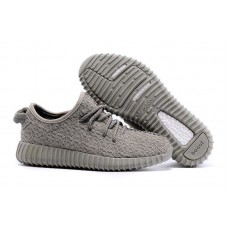 Кроссовки Adidas Yeezy Boost 350 Moon Grey (OЕМ216)