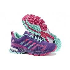 Кроссовки Adidas Marathon 13 (О-412)