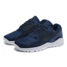 Кроссовки Nike Koth Ultra Low Navy (О-275)