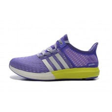 Кроссовки Adidas Ultra Boost 2 Purple (О322)