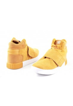 Кроссовки Adidas Originals Basket Коричневый (V-351)
