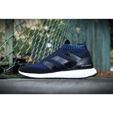 Кроссовки Adidas Ultra Boost Mid dark blue/black/white (А412)
