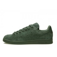 Кроссовки Adidas Stan Smith Original RIO Powder Dark Green (O114)