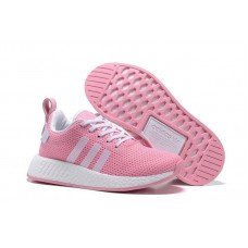 Кроссовки Adidas NMD City pink-white (W421)