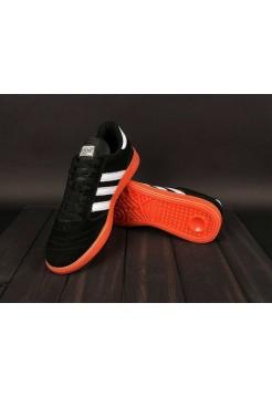 Кроссовки Adidas Busenitz Black/Metallic/Gum (W310)